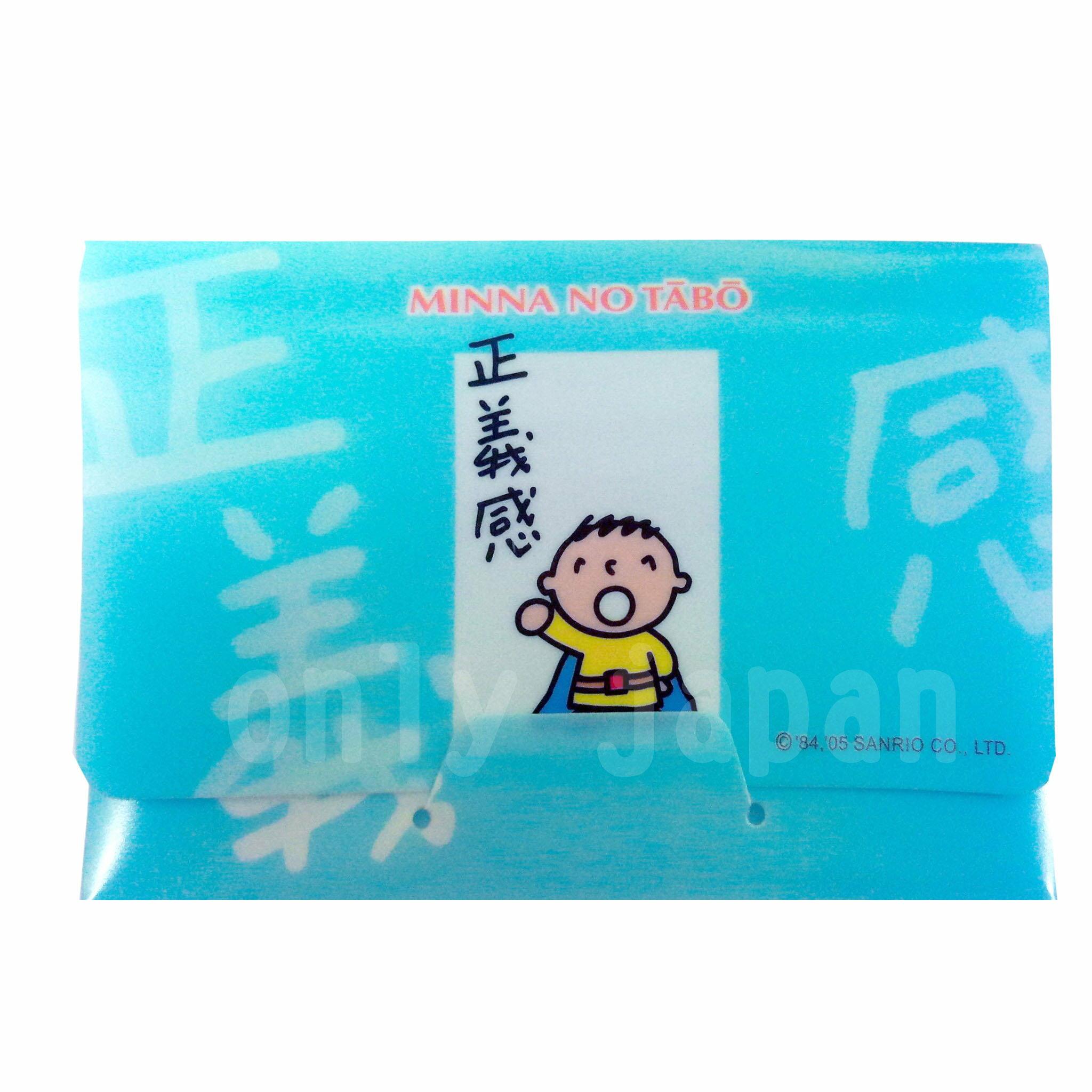 【真愛日本】卡片套(2入) 卡片收納 卡片套 大寶 湯瑪士小火車 大耳狗 喜拿狗 小美人魚 kitty 凱蒂貓 隨機出貨