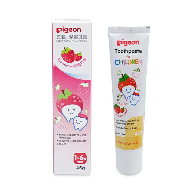 貝親 PIGEON 兒童牙膏45g-草莓口味(1~6歲適用)P78064