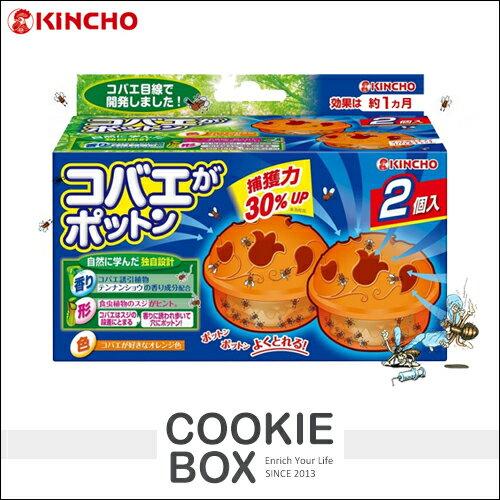 日本 KINCHO 金雞牌 果蠅 捕捉器 2入 桌上型 升級版 30%捕誘力UP 驅蟲盒 防蚊 防蒼蠅 *餅乾盒子*
