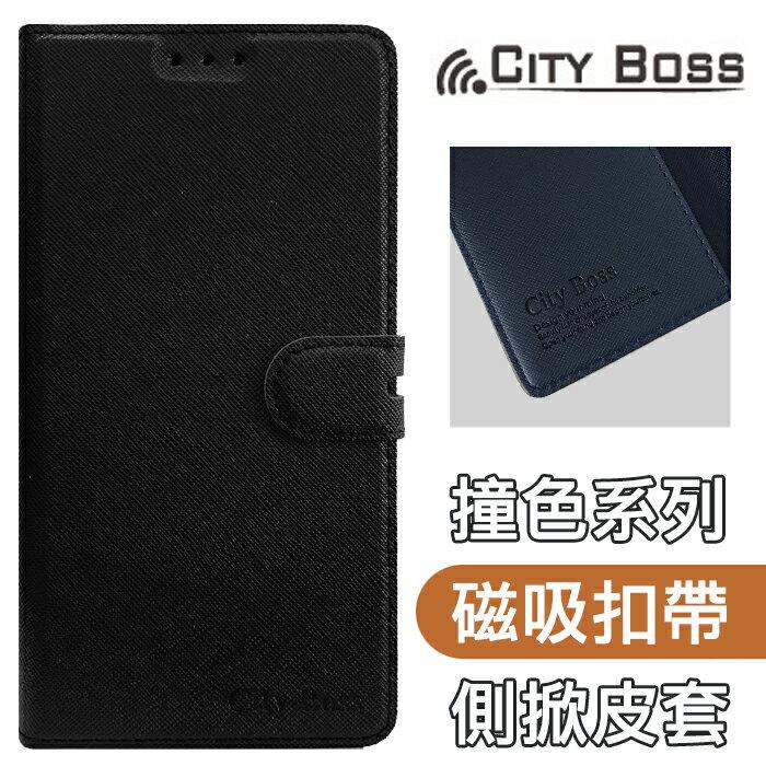 CITY BOSS 十字紋撞色系列/黑色款/5.2吋 HTC ONE M10/手機套 側掀磁扣皮套/保護套/背蓋/支架/手機殼/保護殼/卡片夾/可站立/TIS購物館