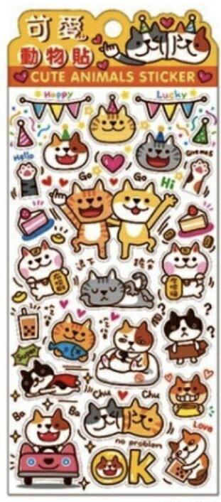可愛動物紙-咪咪貓