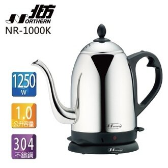 缺貨中 北方 1.0公升 快速電壺 NR1000K ◆日本最HIT商品,英國、日本設計