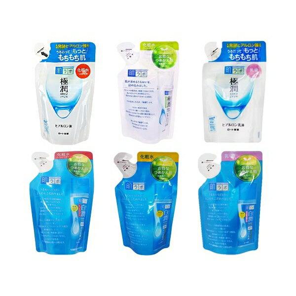 ROHTO肌研 白潤/極潤玻尿酸超保濕化妝水/保濕乳液-補充包【小三美日】◢D119738