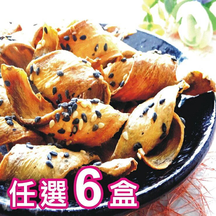 寶島唯一★無油牛蒡酥_任選6盒