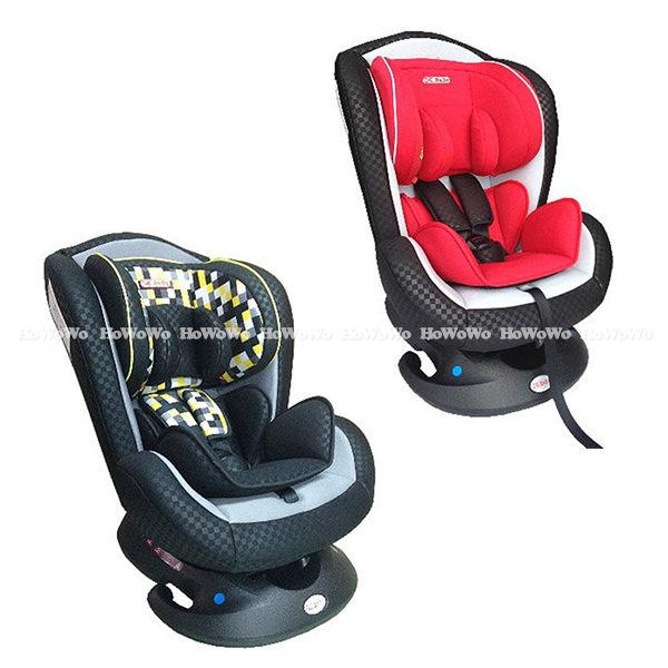 Ok baby 0-7歲 汽車安全座椅 LCS899 好娃娃