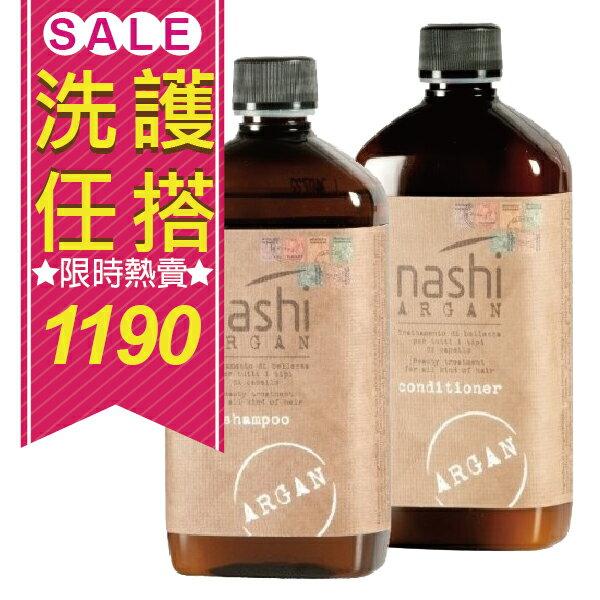 Landoll藍朵(蘭朵)阿甘系列阿甘洗髮精阿甘護髮素500ml【2瓶組合】