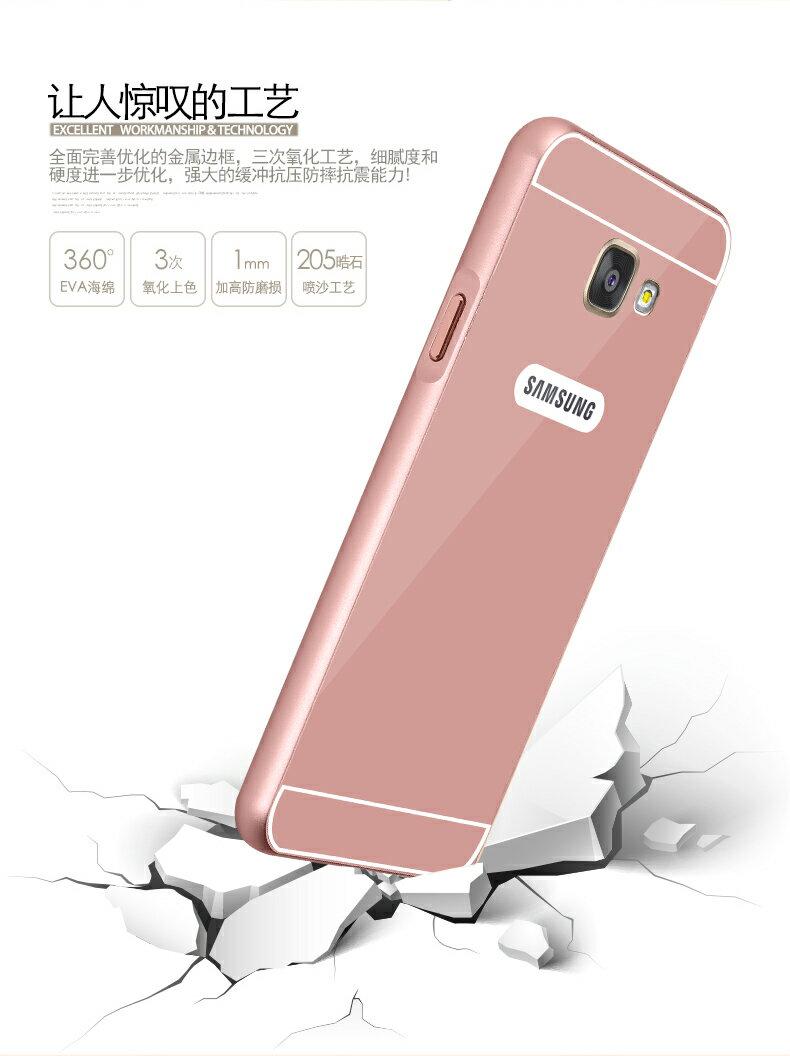 三星 Galaxy A7 2016金屬殼 金屬邊框 壓克力背板二合一 Samsung A7