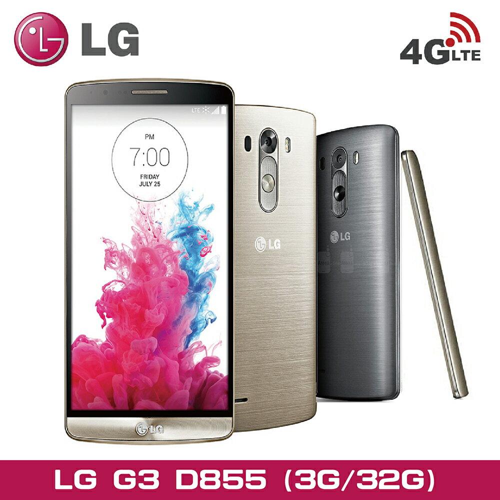 ~LG~ 品LG 樂金 G3 D855 32G 中階旗艦機種