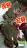 熟凍雙大號紅蟳_蛋黃飽滿_肉肥香甜_蒸烤古法獨家美味*二大市集【Doctor嚴選-蒸烤古法熟凍台灣紅蟳*2隻_蛋黃飽滿_肉肥香甜+1尾清淨海水養殖整尾無刺虱目魚】大碗擱滿墘組合 1
