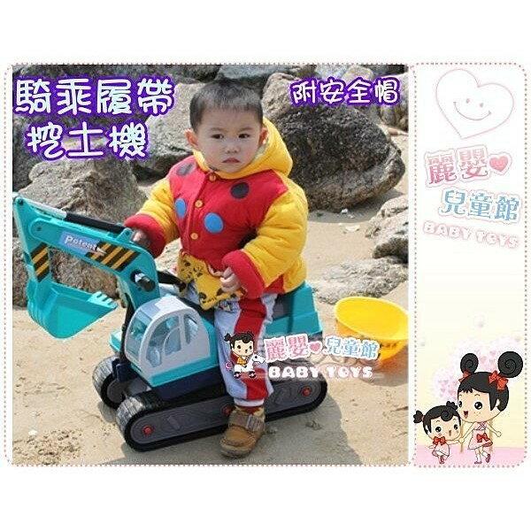 麗嬰兒童玩具館~專櫃質感.baby專用騎乘橡皮屨帶挖土機助步車划行車.有附安全帽