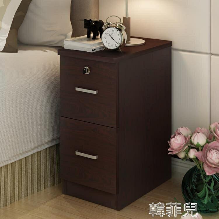 床頭櫃 簡約迷你床頭櫃20/25/30/40CM臥室超窄圓角儲物櫃收納床邊櫃 2021新款