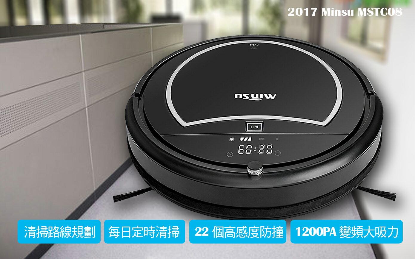 <br/><br/>  Minsu2017新機大吸力掃地機器人MSTC08天成<br/><br/>