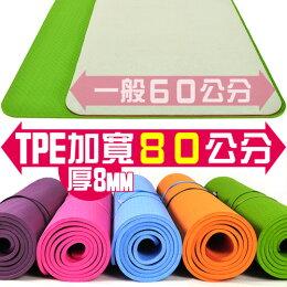 TPE環保 雙面花紋瑜珈墊運動 止滑墊防滑墊 墊子 推薦哪裡 C155