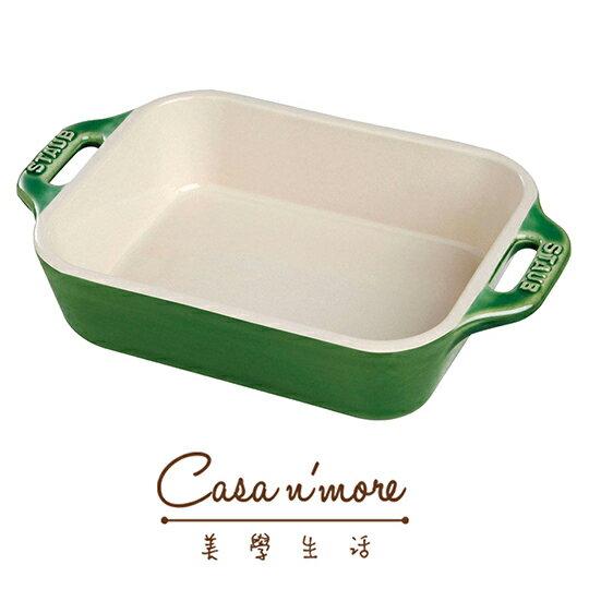 Staub 長型烤盤 綠色 14*11cm