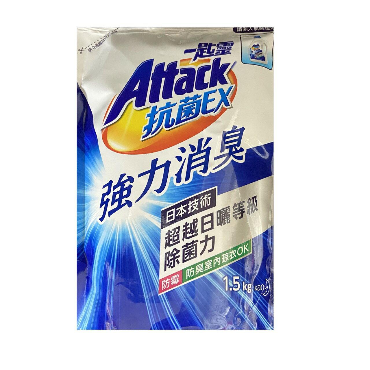 一匙靈 抗菌EX科技潔淨補充包 1.5KG 超商取貨最多5包 哈帝
