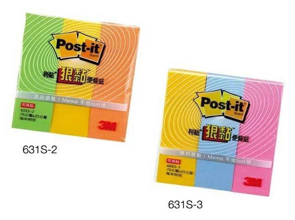 3M631S狠黏利貼便條紙(3入)
