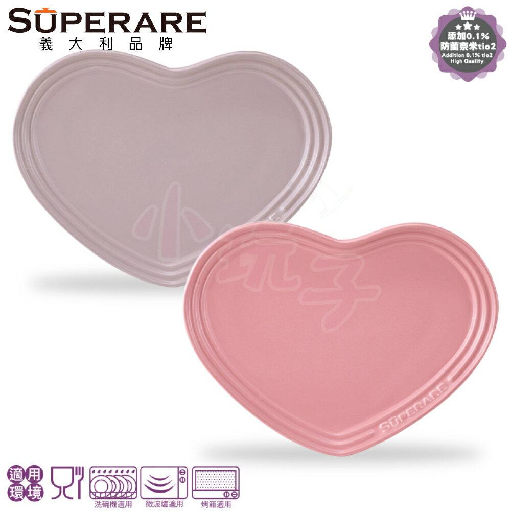 小玩子 Superare 復刻回憶心型抗菌鑄瓷盤 時尚 造型 美觀 溫馨 SMP-H09