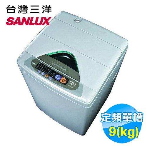 <br/><br/>  三洋 SANYO 9KG 單槽洗衣機 SW-928UT8 【送標準安裝】<br/><br/>