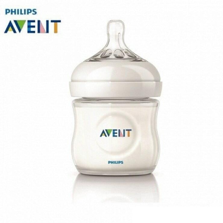 《AVENT》新安怡親乳感PP防脹氣奶瓶-125ml