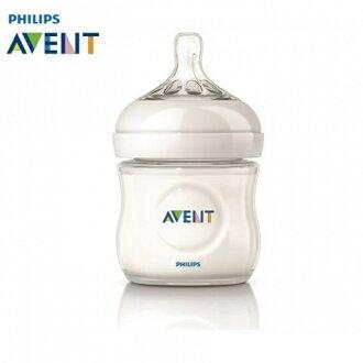 【寶貝樂園】AVENT新安怡親乳感PP防脹氣奶瓶-125ml