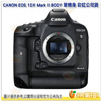 4/30前申請送原電 CANON EOS 1DX Mark II BODY 單機身 彩虹公司貨 1DX2 全片幅 機皇
