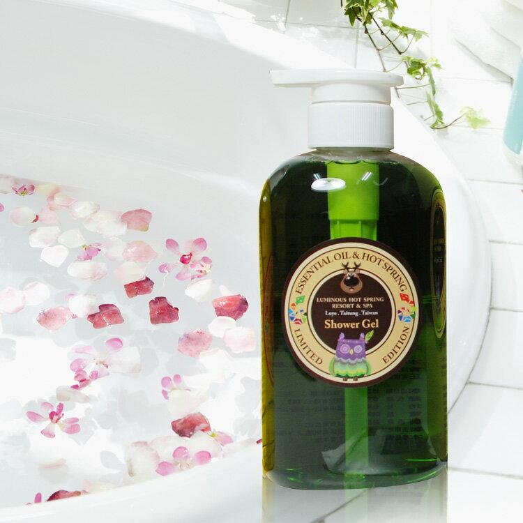 【台東鹿鳴溫泉酒店】大地玉液瓊漿水精華系列--精油香氛沐浴乳
