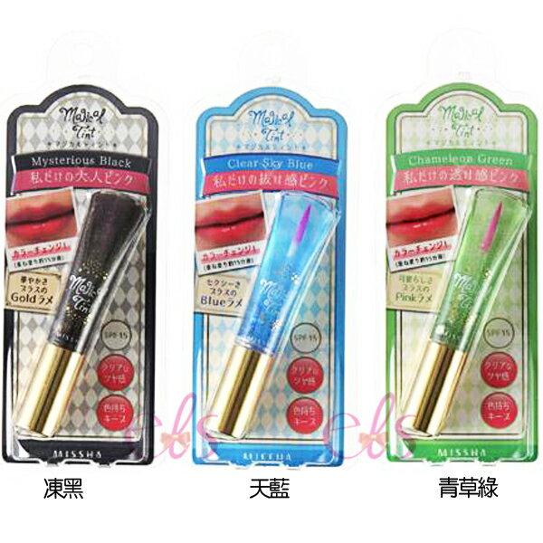 日本 MISSHA 3D 霓虹變色唇蜜 人魚的眼淚 凍黑/天藍/青草綠 三款供選   7.5ml ☆艾莉莎ELS☆