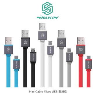 ~斯瑪鋒數位~NILLKIN Mini Cable Micro USB 數據線 充電傳輸線 30CM隨身版
