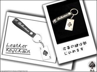 [JC] 皮革金屬黑桃A鑰匙圈
