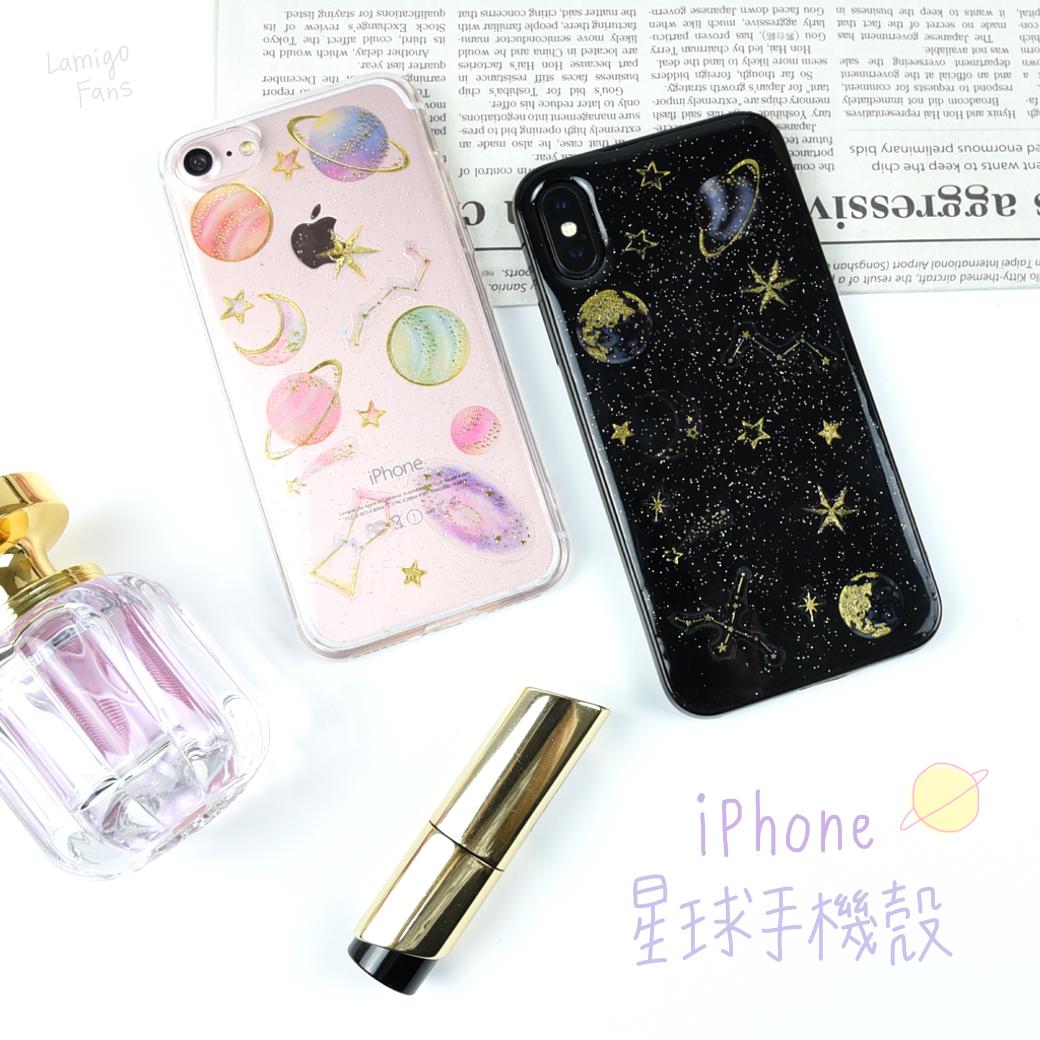 蘋果星球手機殼✨軟殼 / 全包覆I6s手機殼I7plus軟殼 / I8plus手機殼 / IPhoneX手機殼 0