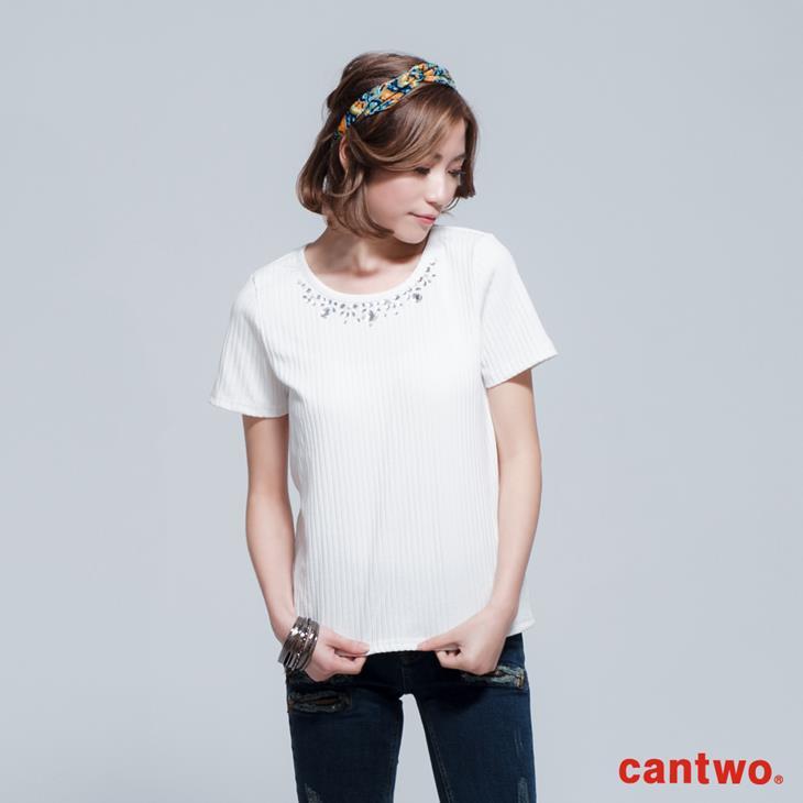 cantwo顯瘦彈性直條紋短袖上衣(共三色) 1