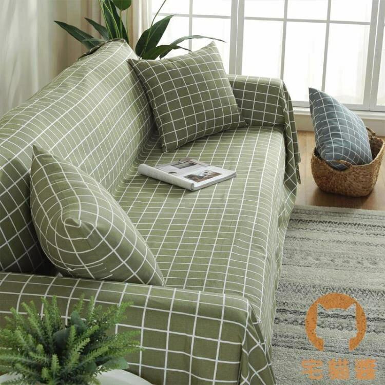 沙發墊蓋布沙發布沙發巾沙發毯布單沙發套罩 迎新年狂歡SALE