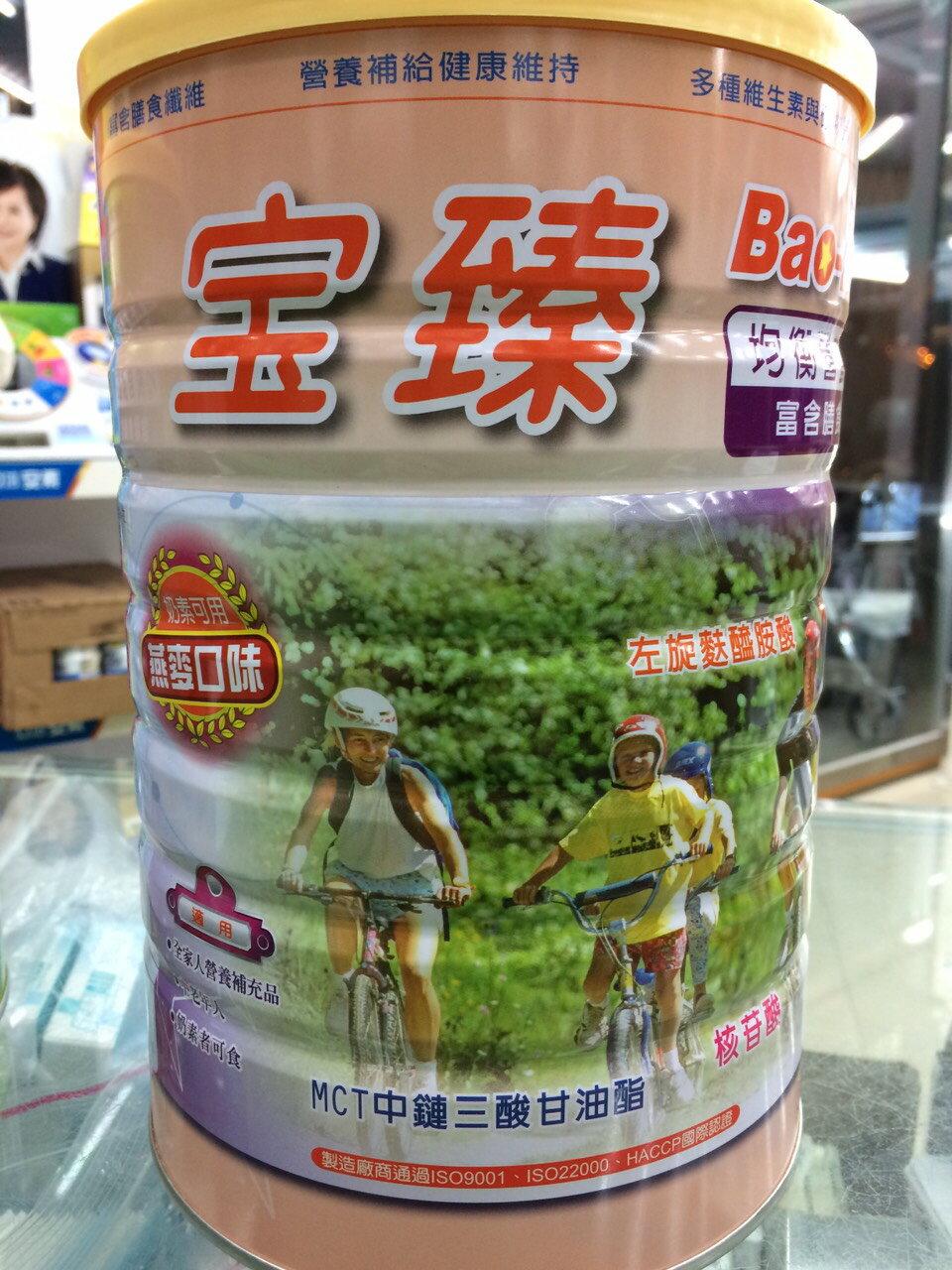 永大醫療~博智  寶臻均衡營養素燕麥口一罐950元購買一箱6罐再送您1罐!!