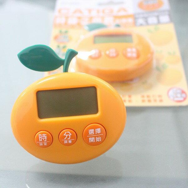 CATIGA 橘子 正數計時器 ST~292 倒數計時器 大銀幕.大音量   一個入 ~