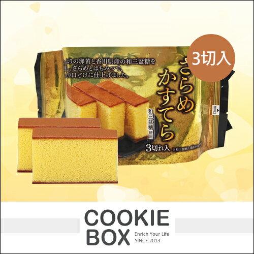 日本 SWEET-FACTORY 蜂蜜 蛋糕 3切入 綿密 鬆軟 香甜 美味 進口 甜點 伴手禮 *餅乾盒子*