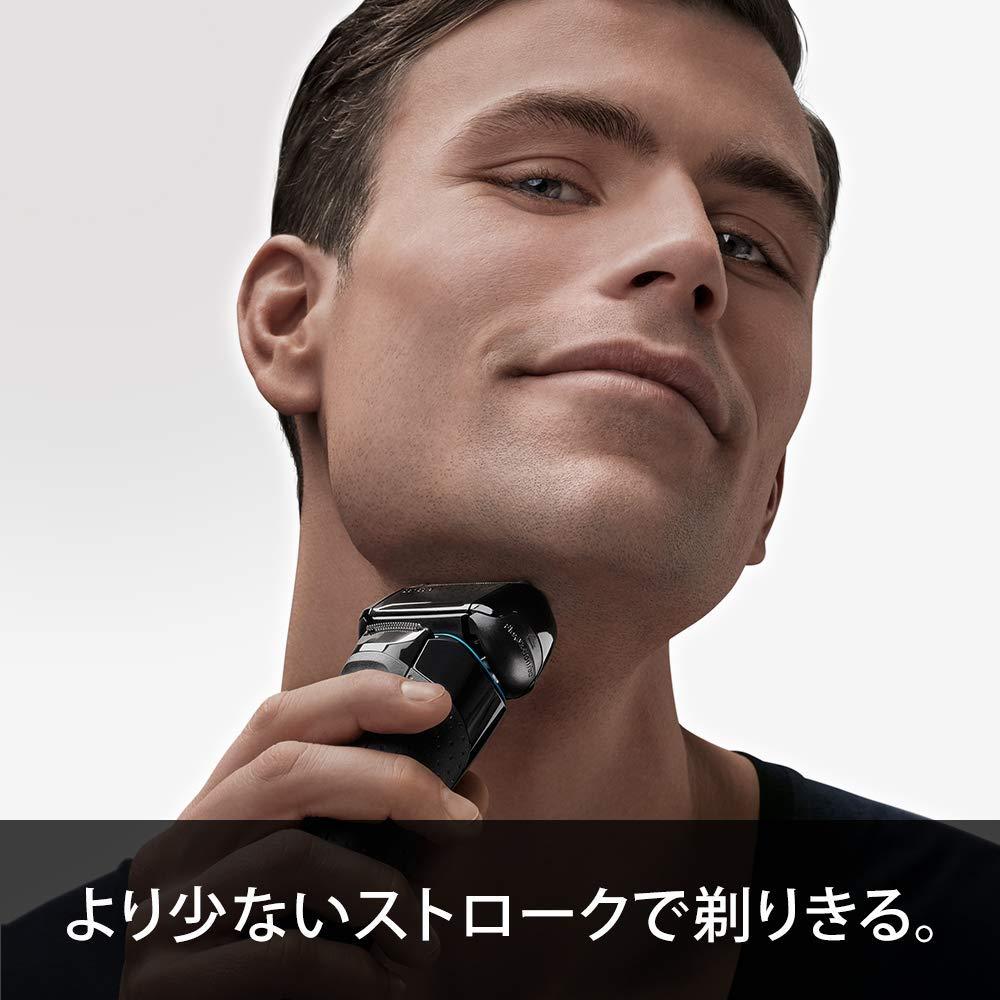 德國製 平輸 BRAUN【5140S】刮鬍刀 5系列靈動貼面 電鬍刀 乾濕兩用 5040S 5030S 5145S 5147S 全球保固一年 2