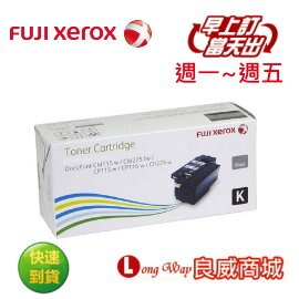 Fuij-Xerox 富士全錄 CT202264 原廠黑色碳粉匣 ( 適用機型: CP115/116/225/CM115/CM225 ) 【粉有禮貼紙】