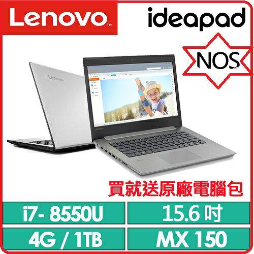 Lenovo IdeaPad IP330-15 81DE0130TW 15.6 吋 家用筆電 灰/I7-8550U/4G/1TB/MX150/NON-OS