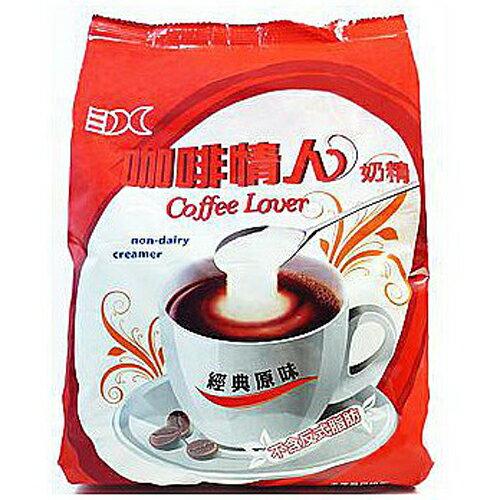 咖啡情人奶精(O)-經典原味 1kg裝 --【良鎂咖啡精品館】 - 限時優惠好康折扣