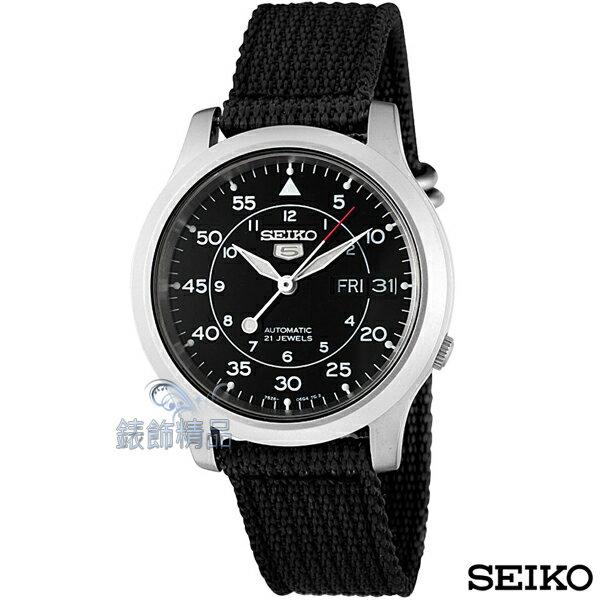 【錶飾精品】SEIKO手錶 精工錶 盾牌5號 黑色帆布軍用機械錶 SNK809K2 全新原廠正品 男生聖誕交換禮物