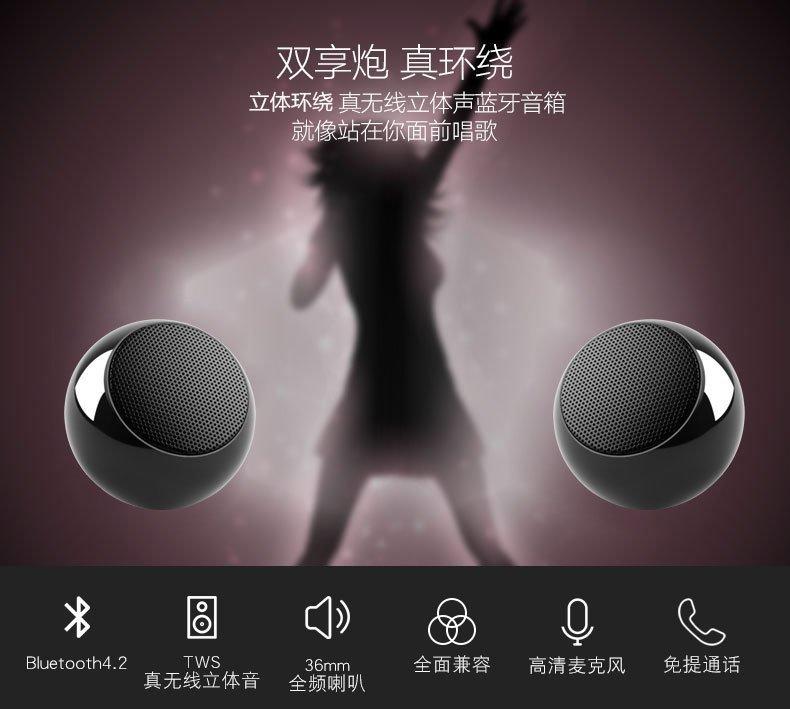 【保固一年】 高端圓形 BM3D 無線藍牙 喇叭 串聯低音 小鋼炮對箱 戶外藍牙音箱雙喇叭 立體環繞音效 擴音器 電腦