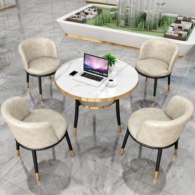 接待洽談桌輕奢洽談桌椅組合簡約個性休閒售樓處接待會客休息區北歐小圓餐桌『DD2239』 3