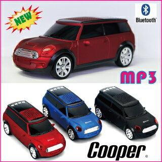 MINI COOPER 酷車型藍牙插卡MP3播放器 / MP3音箱 / MP3喇叭音響 Cooper