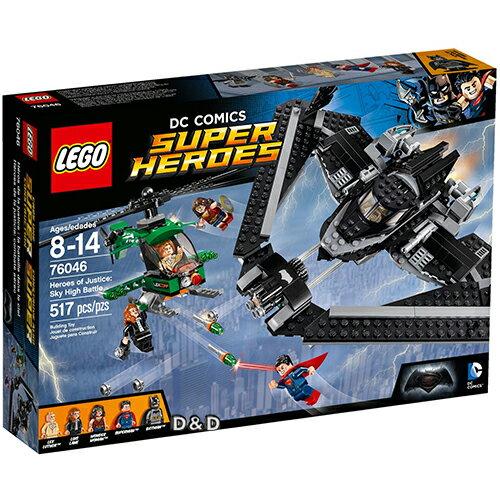高積木 LEGO~ LT76046 ~2016 年 SUPER HEROES 超級英雄系列