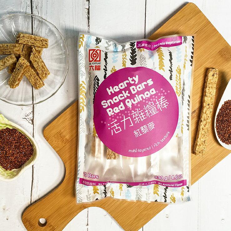 活力雜糧棒-紅藜麥口味130g - 限時優惠好康折扣