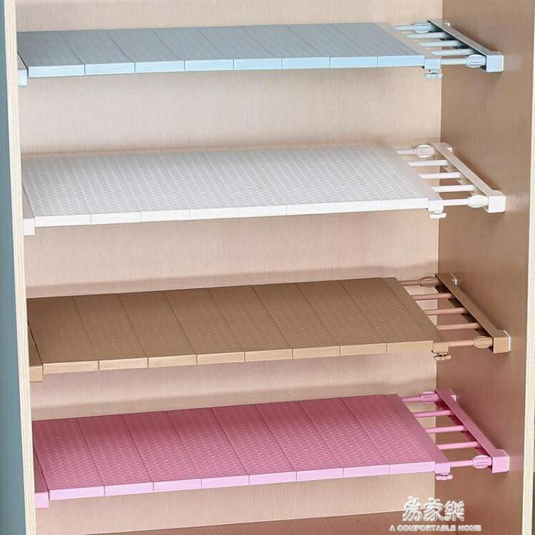 兩件裝浴室置物架廚房置物架收納架置物籃置物櫃可伸縮
