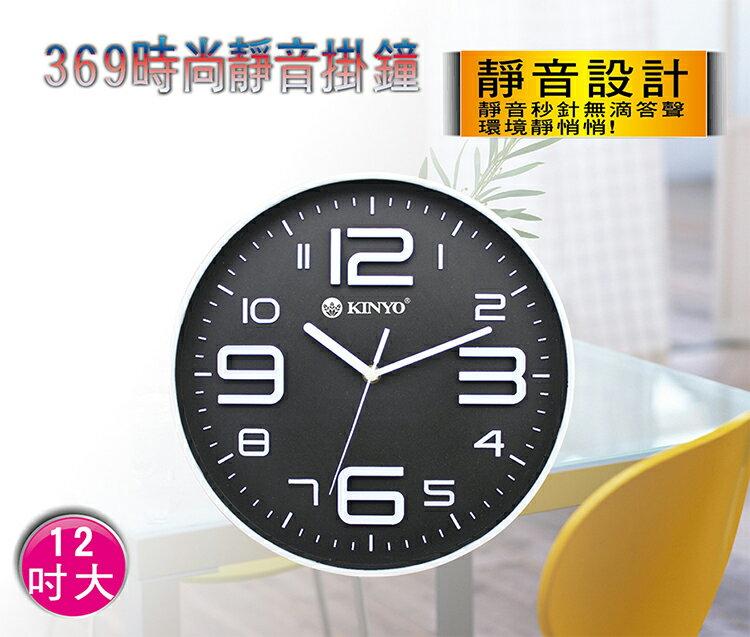 KINYO 耐嘉 CL-122 360繽紛彩漾掛鐘 12吋 立體數字時鐘 靜音時鐘 大字掛