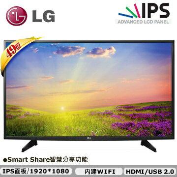 【鐵樂瘋3C】(展翔)LG LH5700系列49型液晶電視49LH5700(免運費)