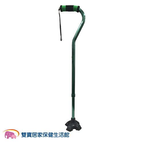 富士康 鋁合金時尚休閒不倒拐 拐杖 助行器-FZK-2204 (綠色)