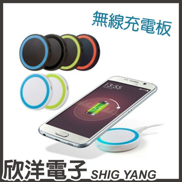 ※ 欣洋電子 ※ Aibo 迷你手機無線充電板(CB-TX-Q5) 通過NCC檢驗/支援QI/不受線制/6色隨機出貨